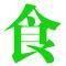 www.shixingtianxia.com